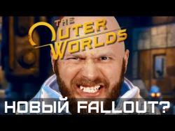 The Outer Worlds: новая игра от создателей Fallout