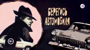 Лучший детектив Эльдара Рязанова   Кинотеатр Arzamas   пятница в полночь на ТВ-3