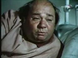 """Трезвый подход"" (1974)"
