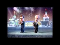 """В. Путин и Д.Медведев поют частушки """"Моя милка"""""""