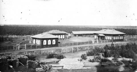1881г. Г.Вилюйск