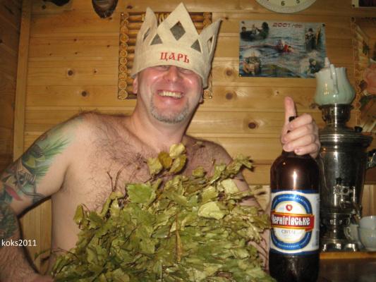 """koks на родине """"черниговскава пива"""")))"""