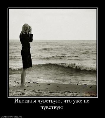 иногда