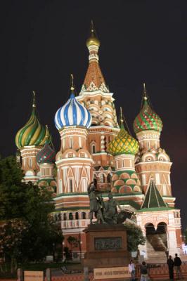 купола Москвы