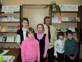 Петров Михаил Николаевич с детьми из соц.центра