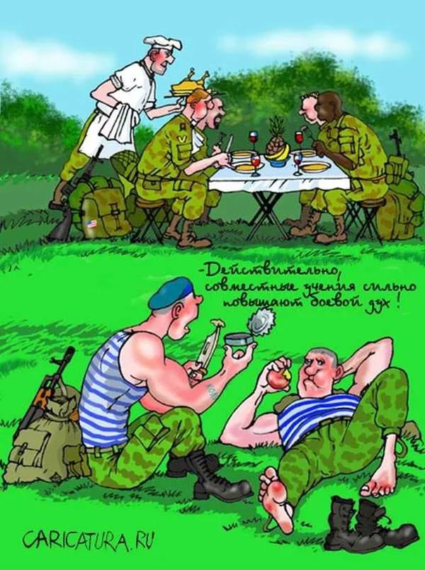 суббота в армии картинки случается впечатляющий, если
